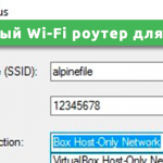 Виртуальный Wi-Fi роутер для Windows 10
