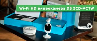 Wi-Fi HD видеокамера DS 2CD-VC1W