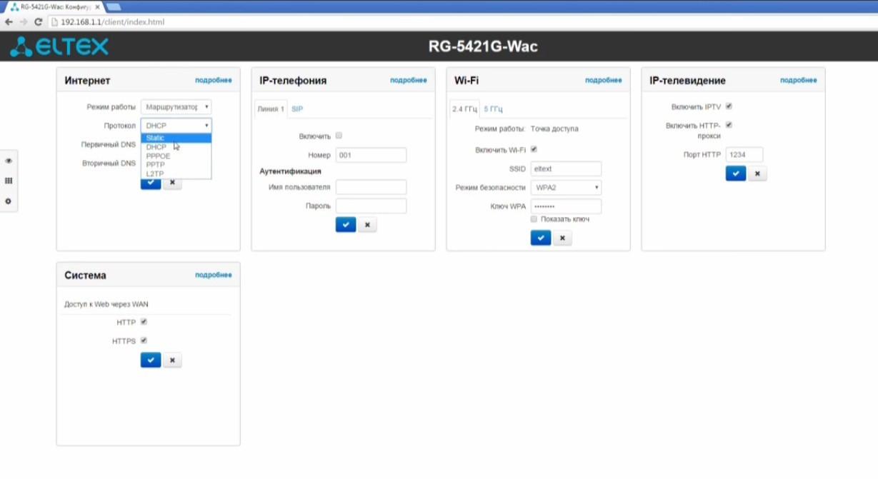 Модем для оптоволокна Ростелеком: обзор, настройка интернета и Wi-Fi