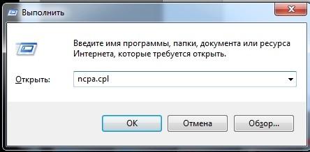 OBD2 ELM327 Wi-Fi программы для Windows и Android на русском языке: инструкция по использованию