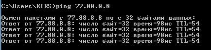 DNS сервера 1.1.1.1 и 1.0.0.1 от Cloudflare c WARP режимом: улучшаем скорость и ping