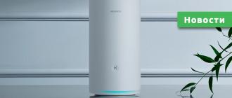 Первый в мире маршрутизатор с NFC от Huawei