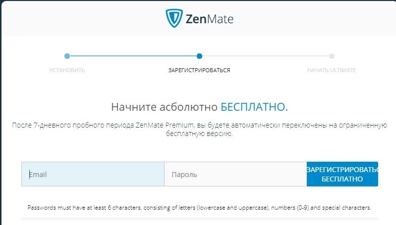 Лучшие бесплатные VPN для Яндекс.Браузера по версии WiFiGid
