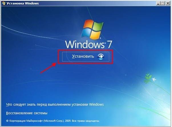 Установка Windows 7 на ноутбук или компьютер: с диска и загрузочной флэшки