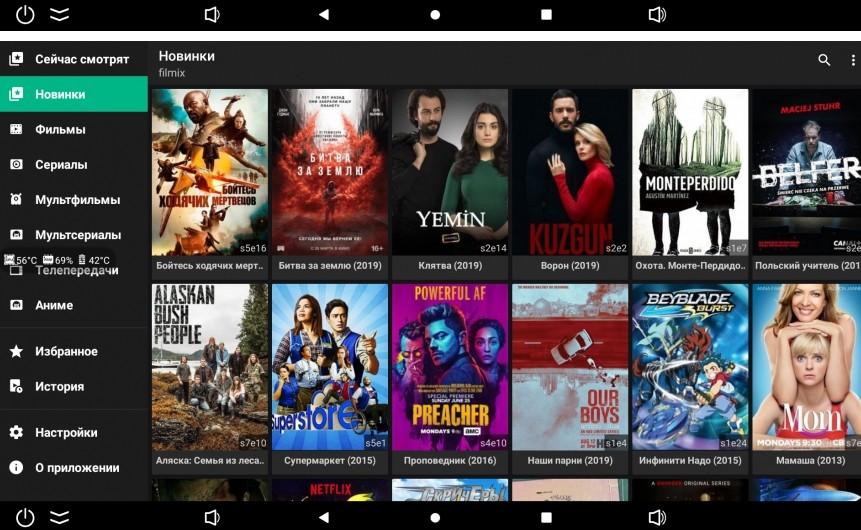 Обзор Smart Android TV Box версии PRO: победитель всех рейтингов среди приставок