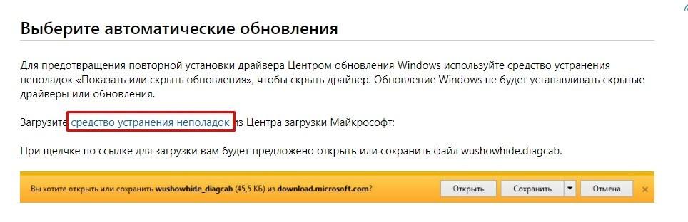 9 способов полностью отключить автообновление на Windows 10