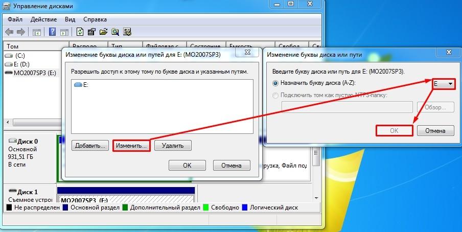 Почему компьютер не видит вашу флешку: отвечает Бородач