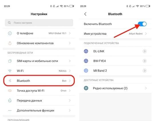 Как подключить Bluetooth-гарнитуру к смартфону Android или iOS
