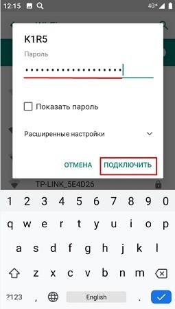 Как подключить мобильный интернет: полная пошаговая инструкция