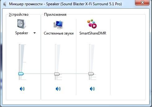 Не работает звук на компьютере, хотя динамики и колонки подключены