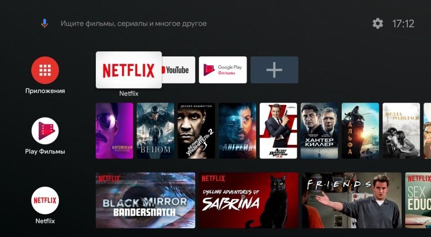 Xiaomi Mi Box S: полный разбор ТВ приставки от специалиста WiFiGid