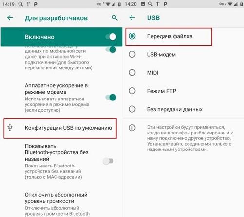 Восстановление фотографий после удаления на смартфоне: через телефон и компьютер