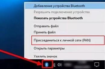 Как подключить интернет на компьютер с телефона: USB кабель, Wi-Fi, Bluetooth.