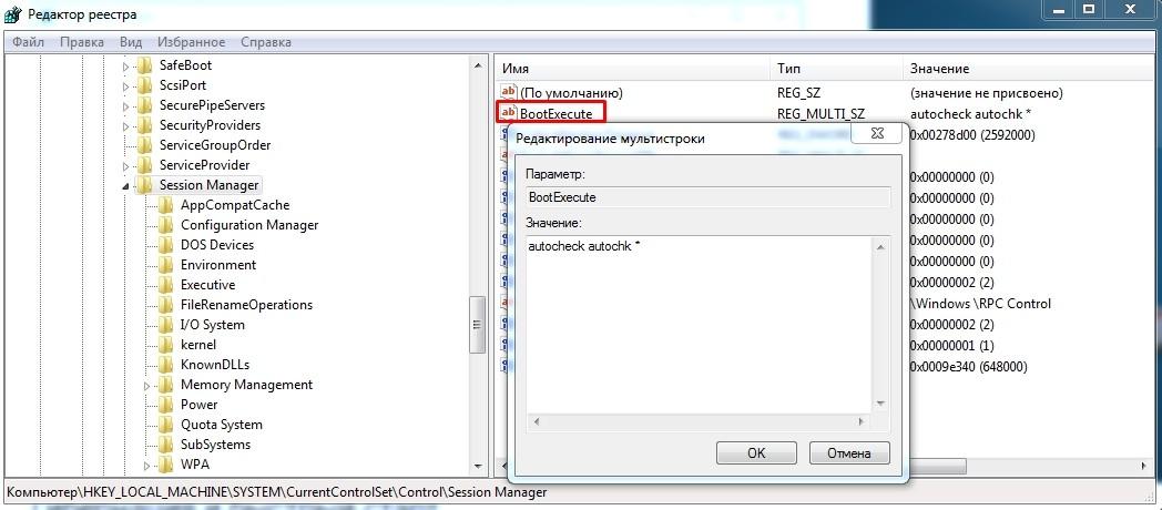 Как выключить компьютер, если он не выключается через «Пуск»