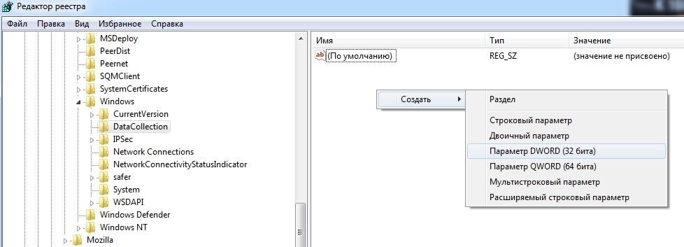 В Windows 10 загрузка диска на 100 процентов: решение от специалиста WiFiGid