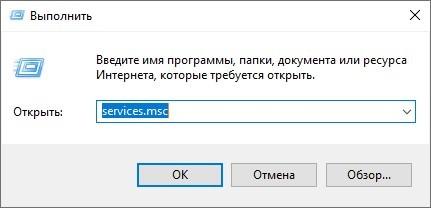 Какие службы можно отключить в Windows 10 для лучшего быстродействия: Подробно и по шагам