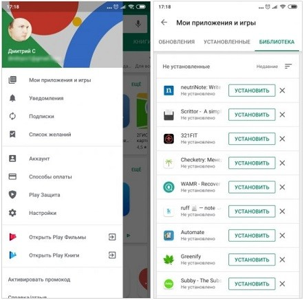 Перенос данных с Android на Android: фото, видео, контакты, музыку, настройки