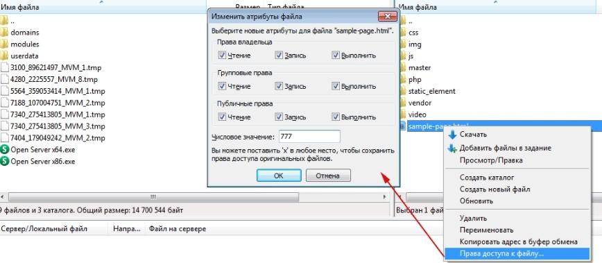Исправляем внутреннюю ошибку сервера «HTTP Internal Server 500 ERROR» и получаем доступ к любимому сайту