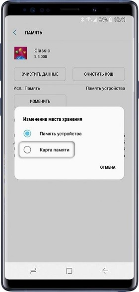Как с памяти телефона переместить на карту памяти фото, видео, приложения и музыку