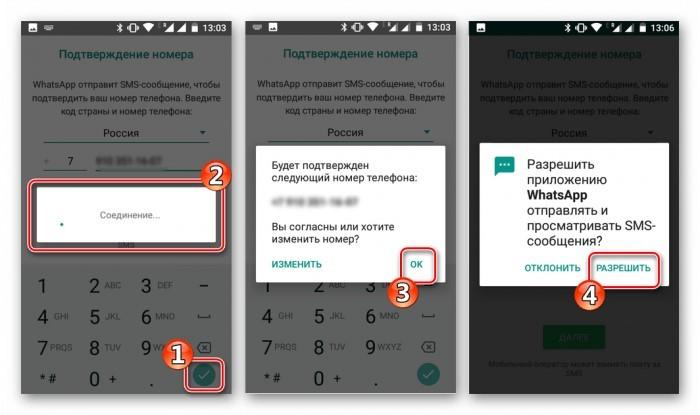 Бесплатное восстановление WhatsApp на телефоне после удаления программы: 3 способа