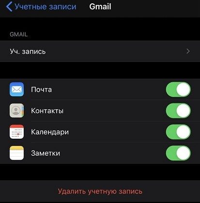 Перенос данных с Android на iPhone: разбирается Хомяк