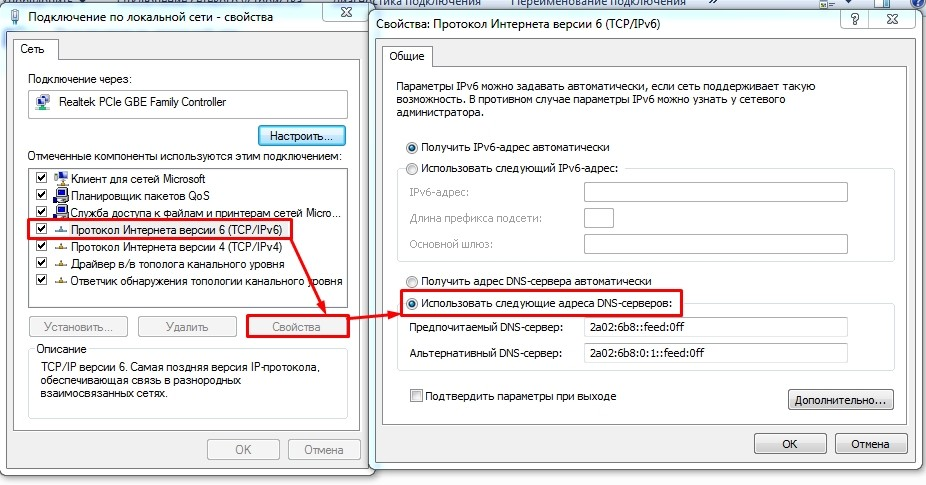 Яндекс.DNS сервера: полная инструкция по настройке от Хомяка