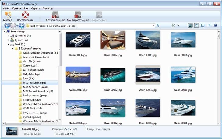 Восстановление удаленных файлов на компьютере: все методы от Бородача