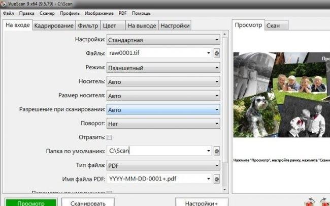 Как сканировать документы с принтера на компьютер: руководство для чайников