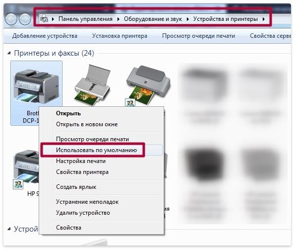 Почему принтер не печатает с компьютера или ноутбука: все варианты решения