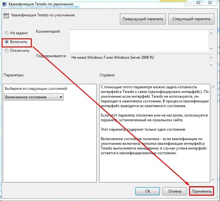 Протокол IPv6: полный обзор с примерами от Бородача