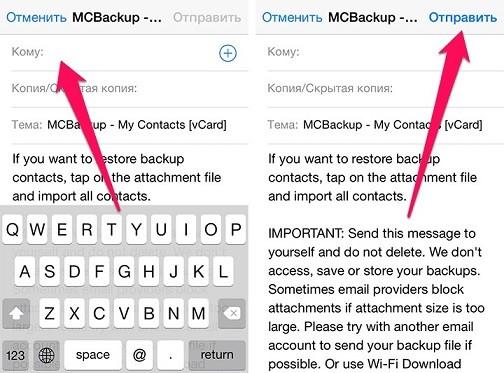 Как скопировать контакты с iPhone на SIM-карту: ответ от Хомяка
