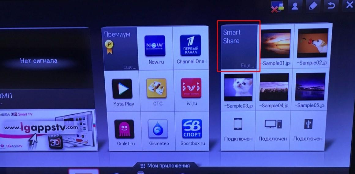 Что такое DLNA сервер в телевизоре, для чего нужен и как настроить?