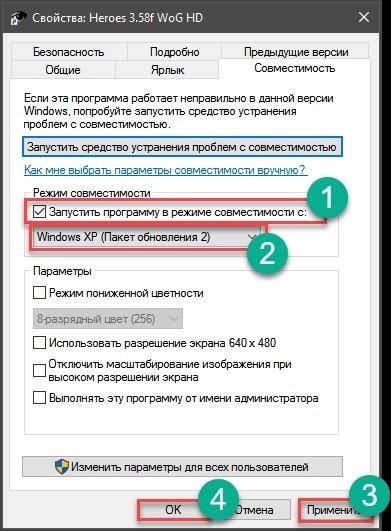Как сделать полноэкранный режим: с помощью клавиатуры и настроек Windows