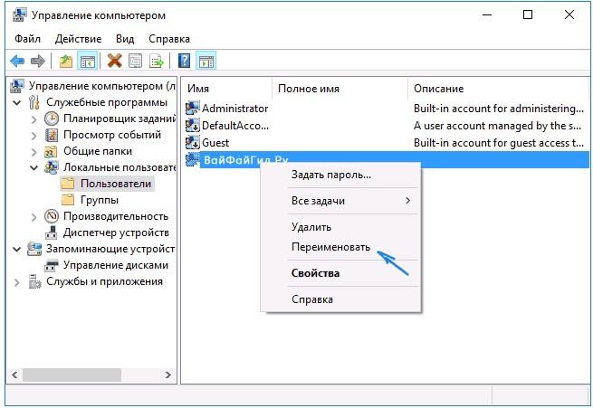 Не работает кнопка «Пуск» в Windows 10: что делать и как исправить проблему?
