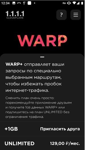 WARP+