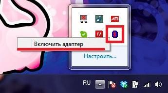 Включить Bluetooth на ПК
