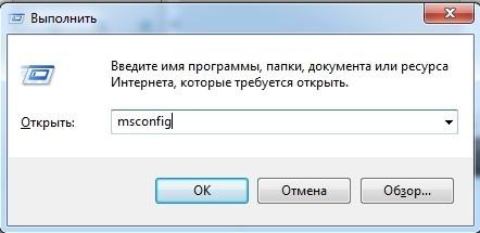 Код ошибки ERR_INTERNET_DISCONNECTED (нет соединения с интернетом): что делать и как исправить?