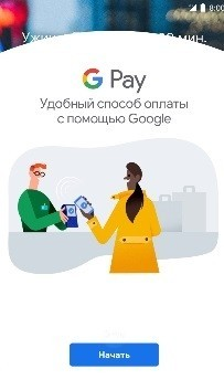 """Кнопка """"Начать"""" в приложении Google Pay"""