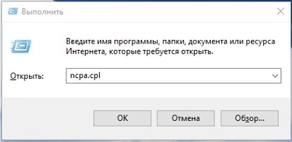 Подключение к удаленному рабочему столу Windows 10 через интернет и локальную сеть
