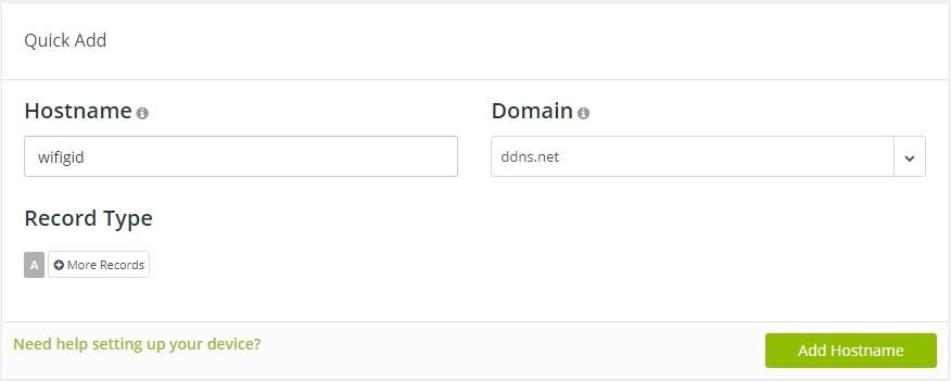 Выбор DDNS имени в No-IP