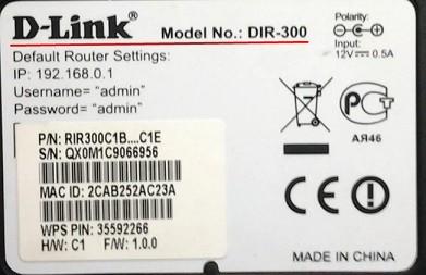 Бумажка роутера D-Link DIR-300