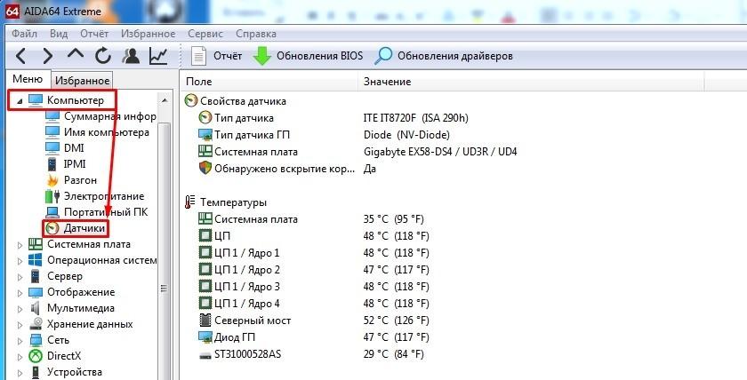 Что делать, если тормозит компьютер с Windows 10: 20 шагов до сверхсветовой скорости