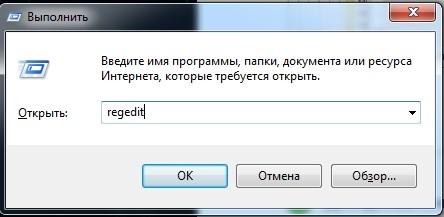 Как выключить автозагрузку на Windows 7 при включении компьютера