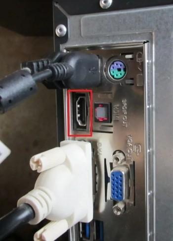 Где находится HDMI порт на компьютере