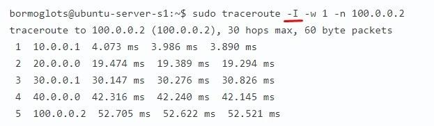 Пример команды Traceroute с ICMP протоколом
