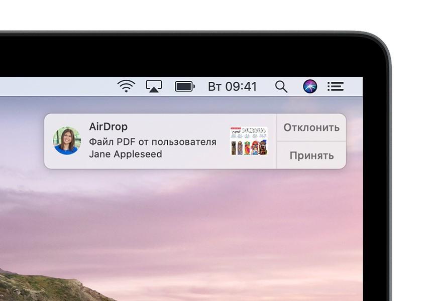 Принять или отклонить передачу PDF файла на MacOS