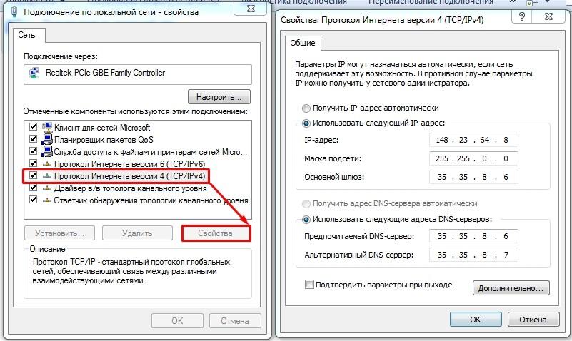 Статический IP, маска, шлюз и ДНС от провайдера