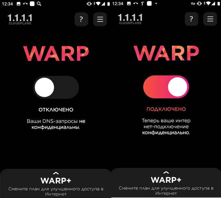 Включение WARP режима