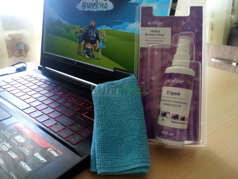 Набор Aceline Screen Clean: как я чищу свой экран