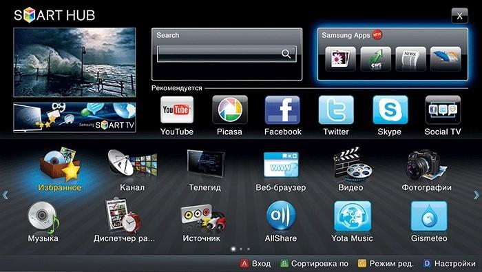 Как на телевизоре обновить браузер Samsung Smart: через настройки и USB-флешку